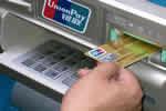 全国ATM数据