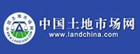 中国土地市场网数据