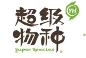 超级物种商品数据